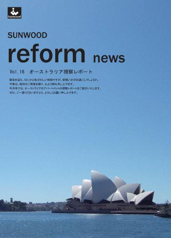 オーストラリア視察レポート
